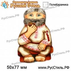 """Тарелка 125 """"Челябинск_01"""""""