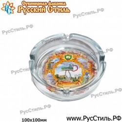 """Тарелка 125 """"Челябинск_04"""""""