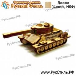 """Тарелка 150 """"Челябинск_01"""""""