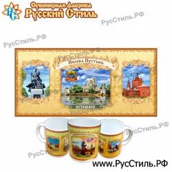 """Тарелка 180 """"Челябинск_03"""""""