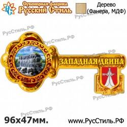 """Тарелка 180 """"Челябинск_05"""""""
