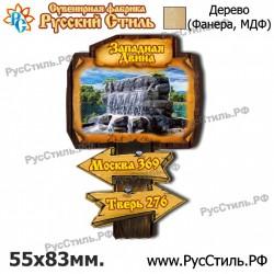 """Тарелка 180 """"Челябинск_06"""""""