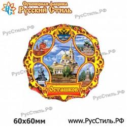 """Магнит """"Тюмень Полистоун объемный_03"""""""