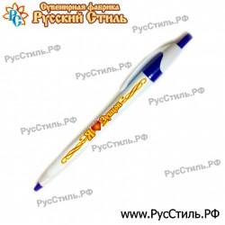 "Магнит ""Тюмень Тарелка керамика 75_07"""
