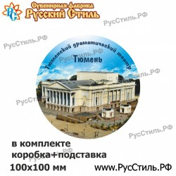 "Тарелка 100 ""Тюмень_06"""
