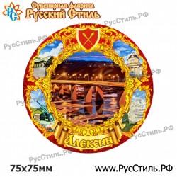 "Тарелка 100 ""Тюмень_12"""