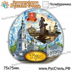 "Тарелка 125 ""Тюмень_04"""