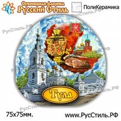 "Тарелка 125 ""Тюмень_05"""