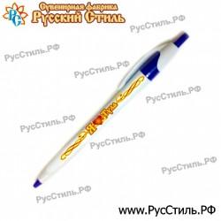 "Тарелка 150 ""Тюмень_03"""