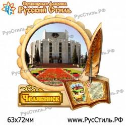 "Тарелка 100 ""Болхов _03"""