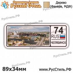 "Тарелка 100 ""Болхов_04"""