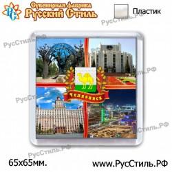 "Тарелка 125 ""Болхов_04"""