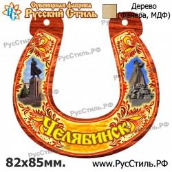 "Тарелка 150 ""Болхов_02"""