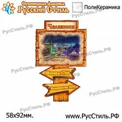 "Тарелка 150 ""Болхов_03"""
