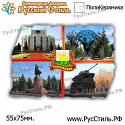 "Тарелка 180 ""Болхов _01"""
