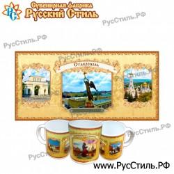 """Тарелка 100 """"Лев Толстой _01"""""""