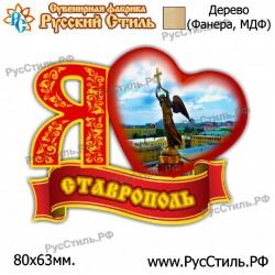 """Тарелка 150 """"Лев Толстой_01"""""""