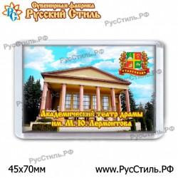 """Тарелка 180 """"Лев Толстой _01"""""""