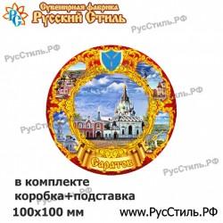 """Тарелка 100 """"Самара_03"""""""
