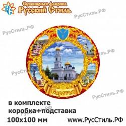 """Тарелка 100 """"Самара_05"""""""