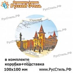 """Тарелка 100 """"Самара_06"""""""