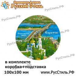 """Тарелка 100 """"Самара_07"""""""