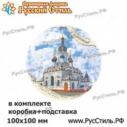 """Тарелка 100 """"Самара_08"""""""