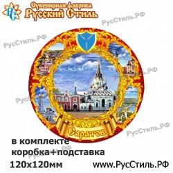 """Тарелка 100 """"Самара_09"""""""