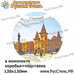 """Тарелка 100 """"Самара_12"""""""