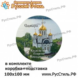 """Тарелка 100 """"Самара_16"""""""