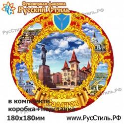 """Тарелка 100 """"Самара_19"""""""