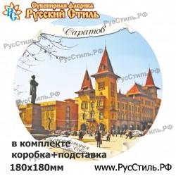 """Тарелка 100 """"Самара_21"""""""