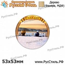 """Тарелка 125 """"Самара_01"""""""
