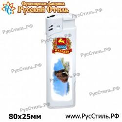 """Тарелка 125 """"Самара_03"""""""