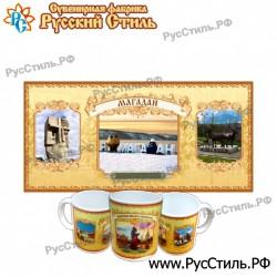 """Тарелка 125 """"Самара_05"""""""