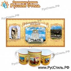 """Тарелка 125 """"Самара_06"""""""