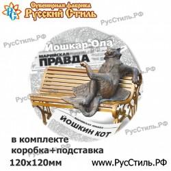 "Магнит ""Томск Тарелка керамика 75_13"""