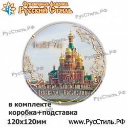 """Тарелка 100 """"Томск_01"""""""