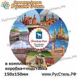 """Тарелка 100 """"Томск_02"""""""