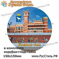 """Тарелка 100 """"Томск_03"""""""