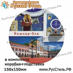 """Тарелка 100 """"Томск_04"""""""