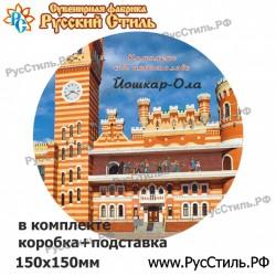 """Тарелка 100 """"Томск_05"""""""