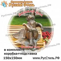 """Тарелка 100 """"Томск_06"""""""