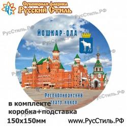 """Тарелка 100 """"Томск_07"""""""