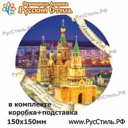 """Тарелка 100 """"Томск_10"""""""