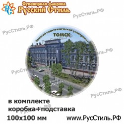 """Тарелка 100 """"Томск_11"""""""