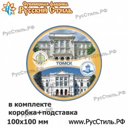 """Тарелка 100 """"Томск_12"""""""