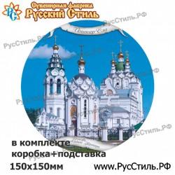 """Тарелка 100 """"Томск_13"""""""