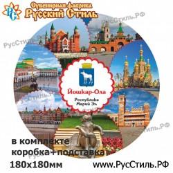 """Тарелка 125 """"Томск_01"""""""
