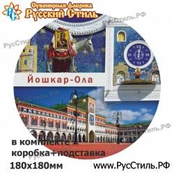 """Тарелка 125 """"Томск_03"""""""